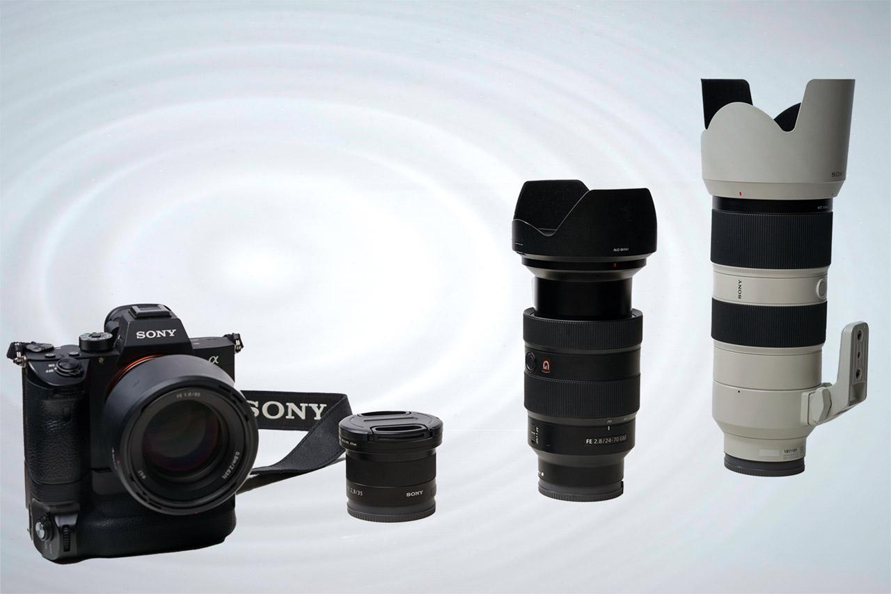 Fotoequipment © Elias Maier Fotografie